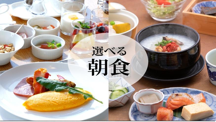 カメリアブレックファスト(朝食)