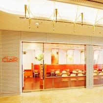 1階レストラン「クレール」 (朝食営業7:00~9:30)