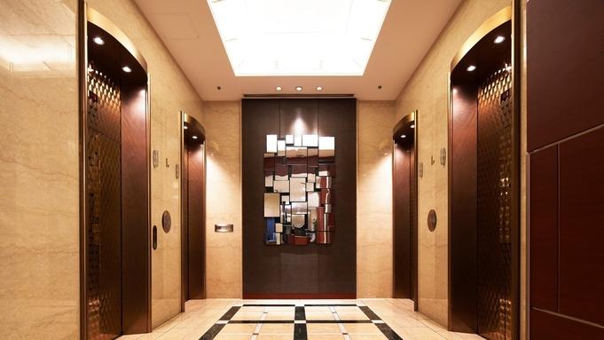 「お部屋おまかせ」朝食付きプラン★JR「大阪駅」から徒歩約3分の好立地♪