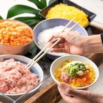 お好きな海鮮(ねぎとろ・サーモン・イカ)をのせて「海鮮丼」をお楽しみください。