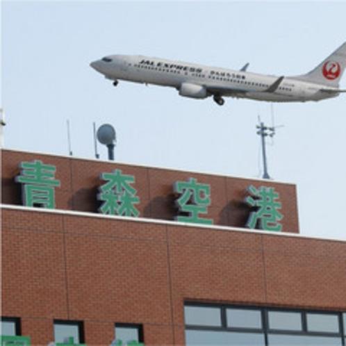 青森空港お迎えタクシー付プラン