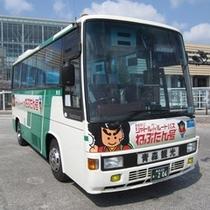 観光ルートバス1日フリーチケット付プラン