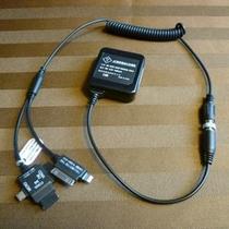 マルチ式携帯電話充電器