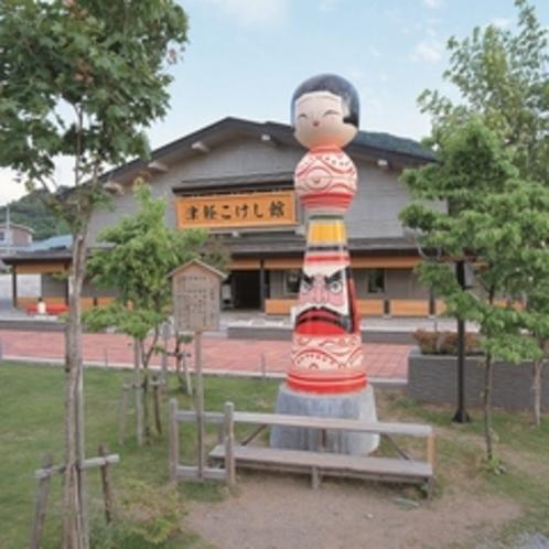 津軽こけし館(黒石市)