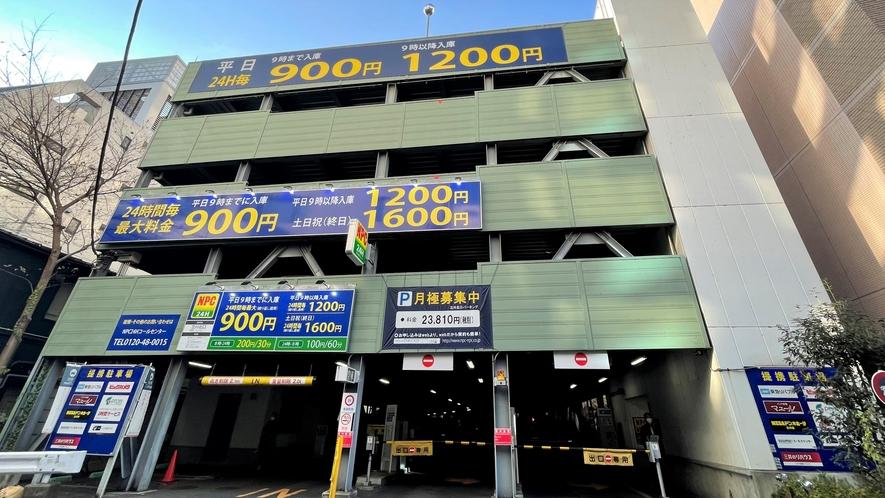 NPC立川北口パーキング(218台収容)はご自身でご精算をお願いしてます