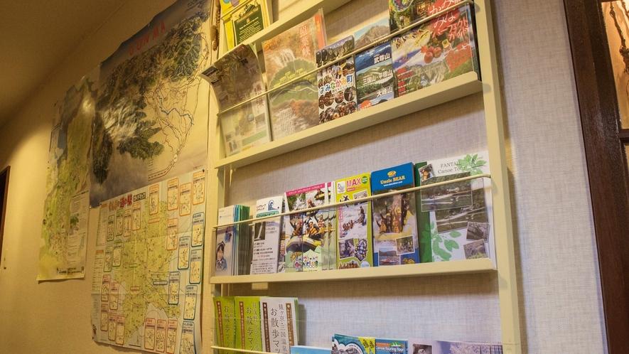 *館内/観光MAPやパンフレットなど遊びのヒントがいっぱい!