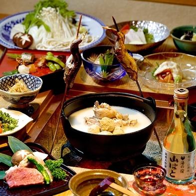 当館1番人気のお料理!【囲炉裏焼き料理コース】上州牛・麦豚・赤城鳥の食べ比べをお楽しみください♪