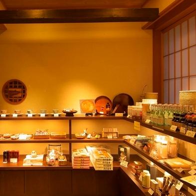 【上州牛すき焼きコース】サーロイン200gと地元コシヒカリで「しあわせいっぱい」のご旅行に〜