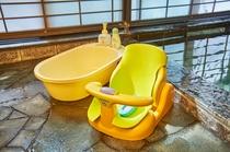 お子様用入浴道具