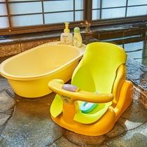 子供用お風呂用品