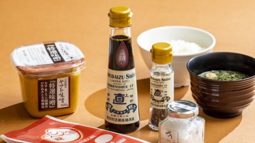 石川県米はじめ、金沢の麹味噌、大野醤油、能登のお塩など、地産地消にこだわった朝食。