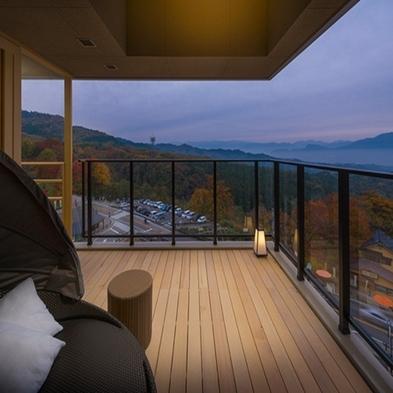 平成26年11月完成 自然の息づかいを感じる 「樹亭」【最上階】花梨・花水木 客室宿泊プラン