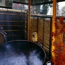 ■榛栗の湯 露天風呂(白銀)