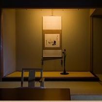 ■北館客室 椿(つばき)・柊(ひいらぎ)2