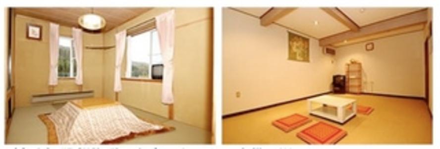 施設/客室/和室☆