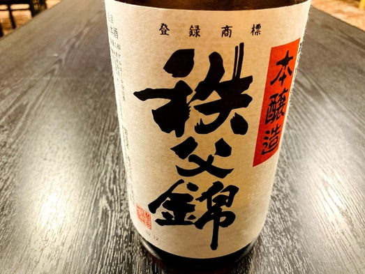 【東京都民応援プラン】秩父の地酒一杯付プラン♪【東京都応援】【バイキング】