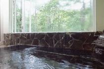 内湯岩風呂
