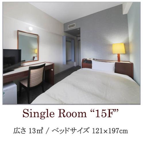 シングルルーム 15階
