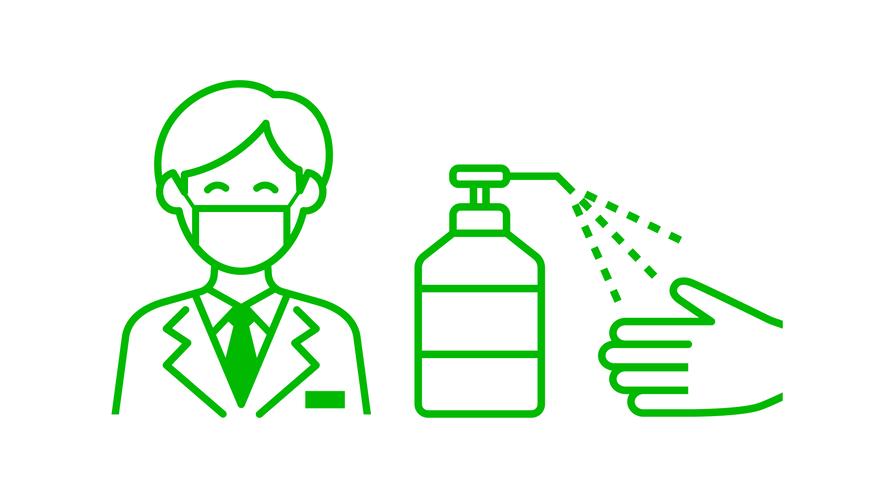 コロナウィルス感染防止の為、各階に消毒液設置、スタッフのマスク着用等をしております。