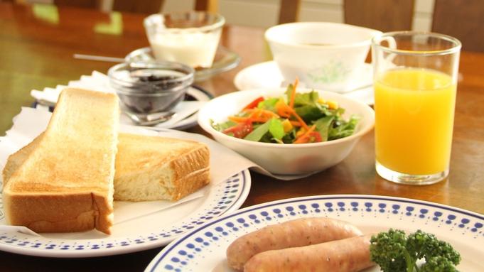 。☆直前割☆。当館一番人気旬味覚スタンダードプランが…期間限定特別割引【1泊2食】
