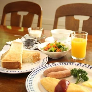【レイトチェックイン23時までOK】 使い方自由自在 シンプルプラン ≪一泊朝食≫