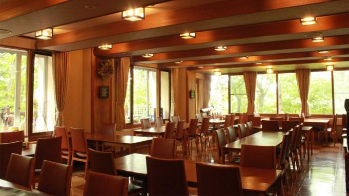 <2食付>白樺に囲まれた湖畔のリゾートホテルでアウトドア満喫│志賀高原びわ池から徒歩3分