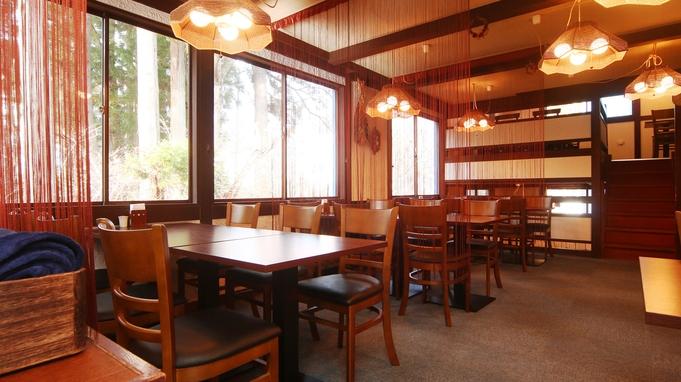 【スタンダード】◆リピーター続出◆創作中華フルコースディナーと栂池高原の森で過ごす休日《新館客室》