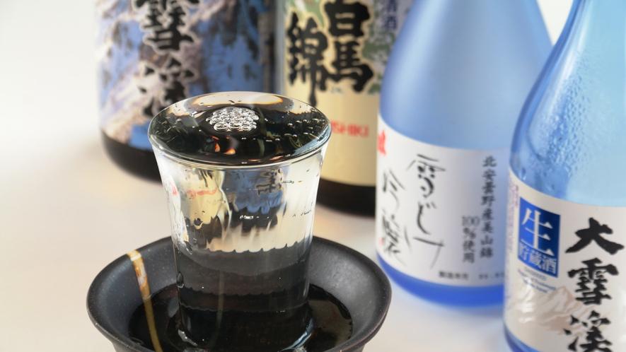 【食事】白馬・信州の地酒も豊富にご用意しております。