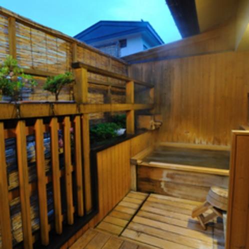【露天風呂付客室・梅】かがり火の間