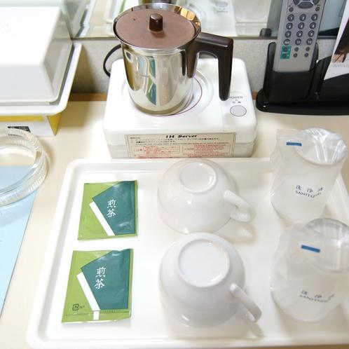 【客室・お茶セット】