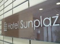 HOTEL SUNPLAZA
