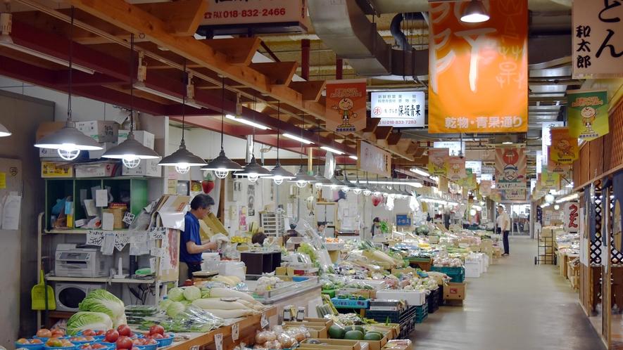 ■秋田市民市場