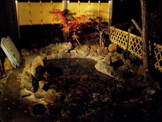 【泊まってエール!(補助金付き)】秋・冬プラン「露天風呂貸切り、福島牛、ヤーコン」