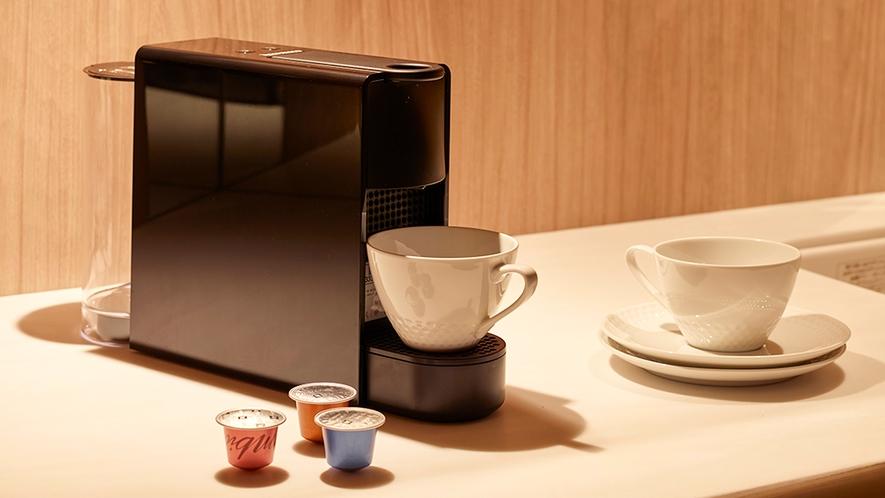 お部屋でお気軽にコーヒーをお楽しみいただけます
