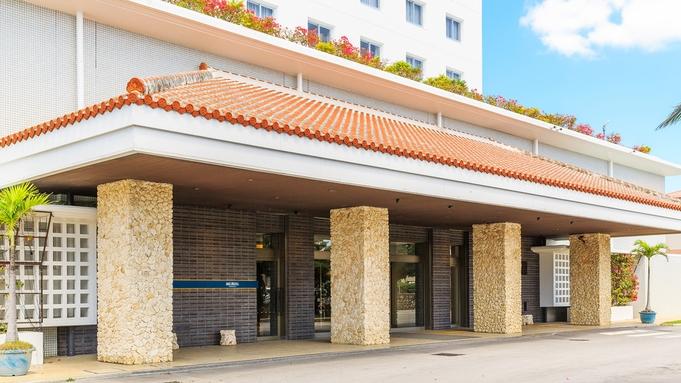 【秋冬旅セール】素泊り(食事なし)/ホテル前に路線バス停有&駐車場無料で観光の拠点に最適!
