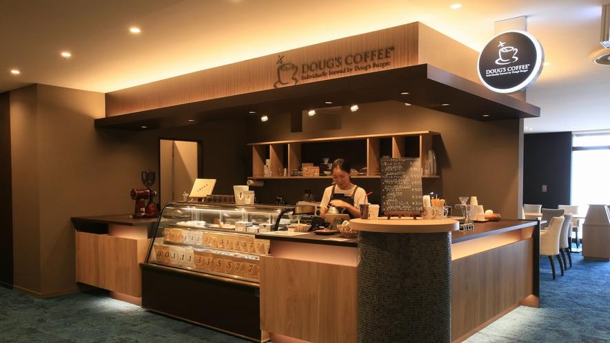 【ダグズ・コーヒー/1階】テイクアウトコーヒーショップ:ホットコーヒーは5種類からお選びいただけます