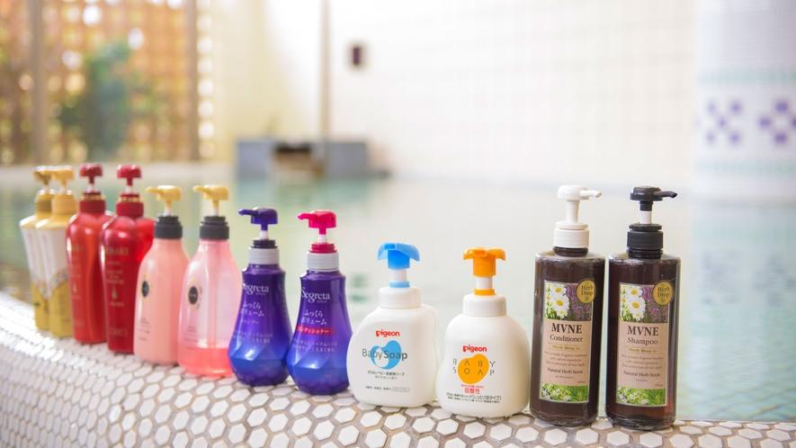 【大浴場】市販の数種類から選べるシャンプーバー