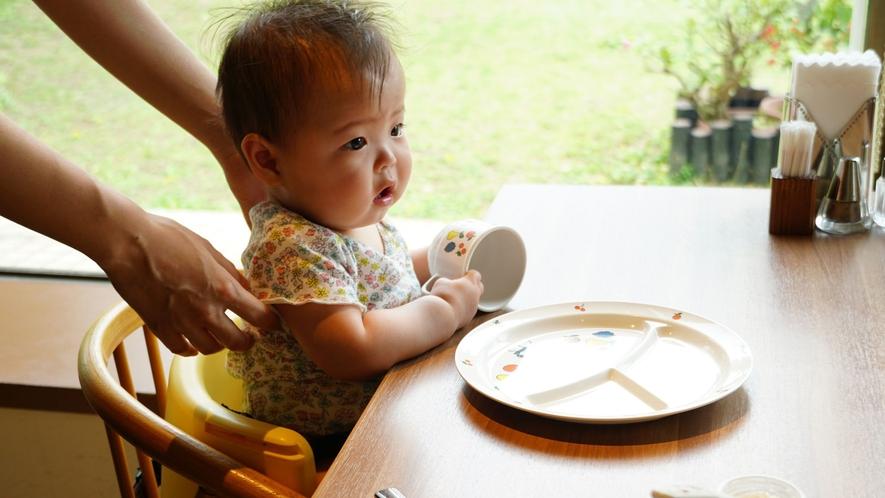 【キッズ・ベビーグッズ】各レストランにてお子様用の食器・チャイルドチェア等ご用意しております。