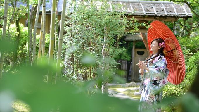【家族三世代応援×5大特典】敬老の日は温泉旅行をプレゼント♪日頃の感謝を込めて贈る親孝行旅