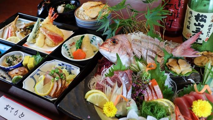 【ひとり旅×選べる夕食】美食グルメ&美人湯巡りでプライベート満喫♪気ままにご褒美ステイ