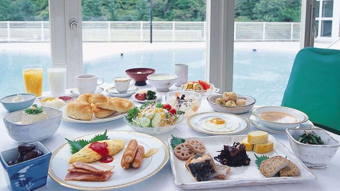 【早割90×1,650円引】ビジネス・観光に♪道後NO.1の美人湯&免疫力UPの朝食で1日ファイト