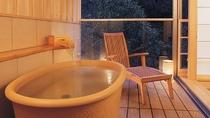 好きな時に好きなだけ、ご入浴いただける展望露天風呂付客室の露天風呂