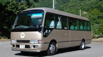 宿泊者限定!無料送迎バス承ります。(事前予約制)