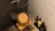 貸切露天風呂の洗い場
