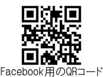 当館のFacebook用ページのQRコード