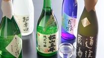 愛媛の地酒(イメージ一例)
