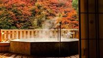 紅葉の時期の貸切露天風呂