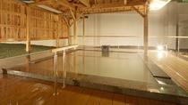 大露天風呂「絹の湯」