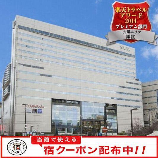 福岡日光西鐵飯店(舊:索拉利亞西鐵飯店)Solaria Nishitetsu Hotel Fukuoka