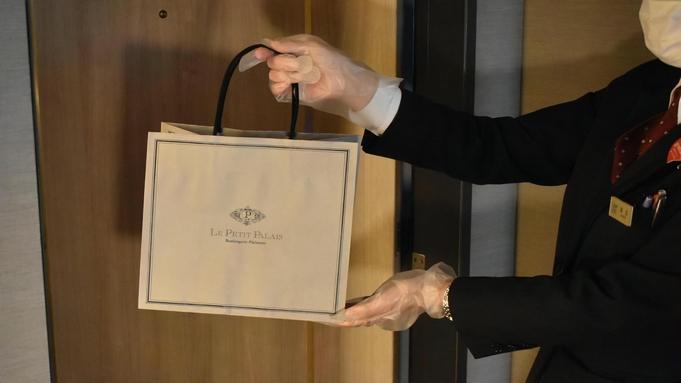 【お部屋で朝食】〜ホテル特製☆アメリカンクラブハウスサンドBOX〜